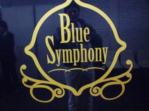 青の交響曲(シンフォニー)