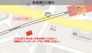 三倉医院の駐車場