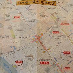 日本橋七福神巡拝地図